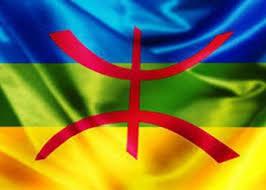 Deux étudiants placés sous mandat de dépôt pour port de drapeau Amazigh !