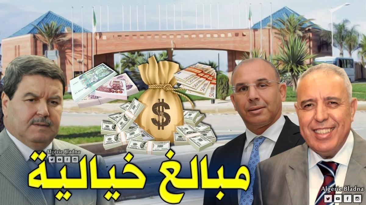 Algérie : Hamel, Zaalane et Ghazi et la caverne d'Ali Baba !