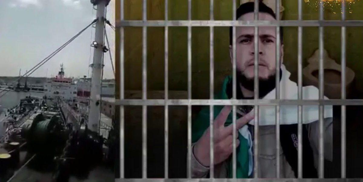 Hamza Djaoudi, capitaine de la marine marchande, incarcéré pour avoir dénoncé « le monopole des Émiratis sur nos ports »