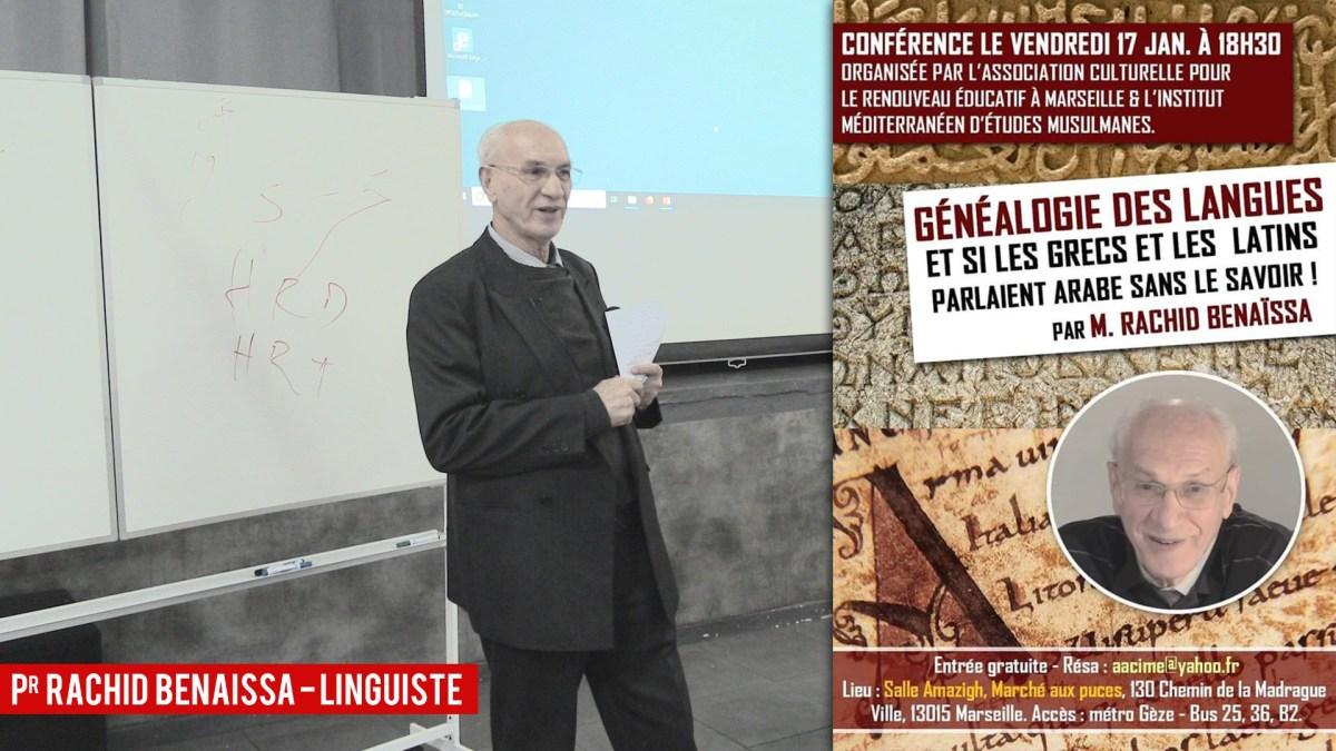 Conférence du Pr Rachid Benaïssa sur l'origine des langues (Partie 1/2)