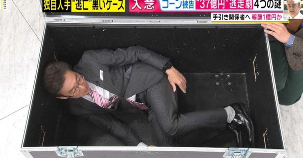 Carlos Ghosn, le PDG qui aimait trop les barbouzes