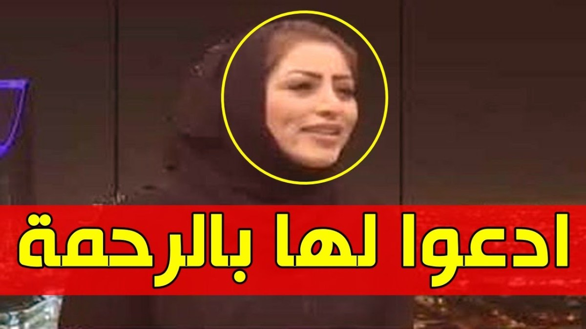 Décès de la princesse Tarfa bint Hathloul bin Abdulaziz survenu après la vaccination anti-Covid-19