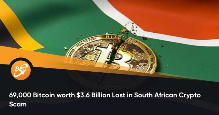 Nouvelle escroquerie crypto à 3,6 milliards de dollars (69.000 Bitcoins) !