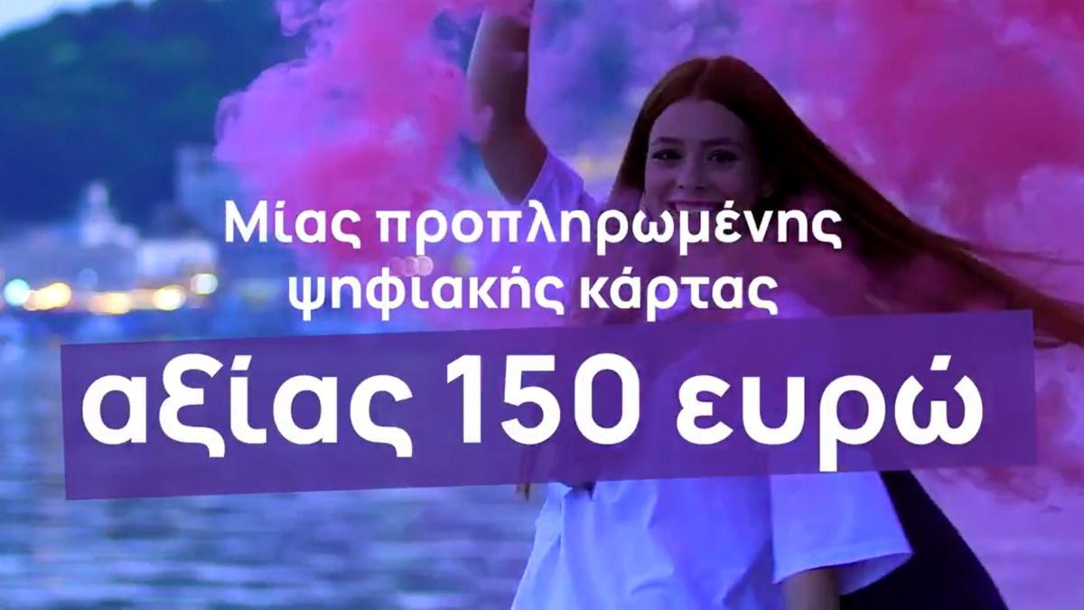 La Grèce offre 150€ par jeune de 18 à 25 ans qui veut se faire vacciner !