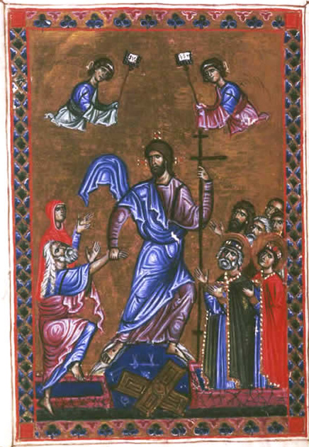 The Melisende Psalter