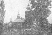 Церква в Чирній, зб. 1892 р.