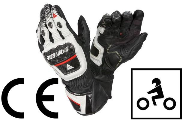 gants_obligatoires