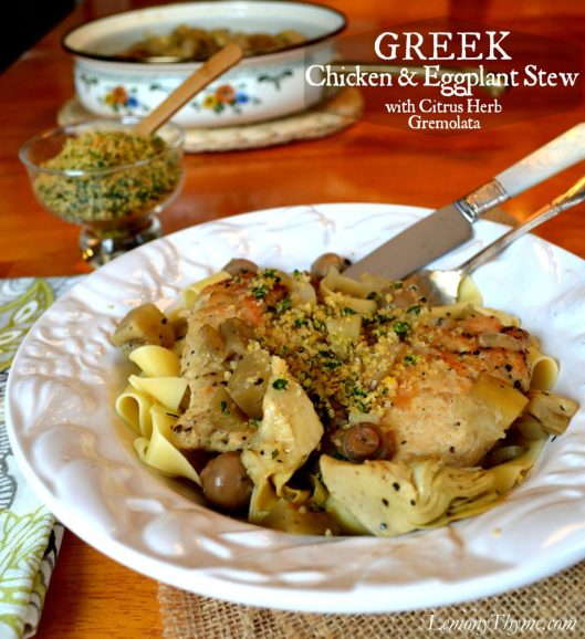 Greek Chicken & Eggplant Stew from LemonyThyme.com