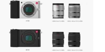 Yi M1, xiaomi, yi m1,kamera mirrorless,