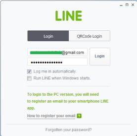 line-login