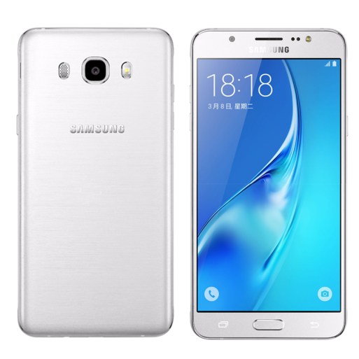 Samsung-Galaxy-J5-2016-harga samsung galaxy termurah