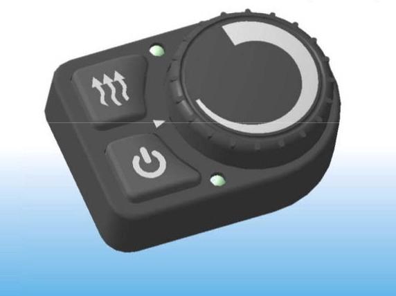 Planar afstandsbediening PU5