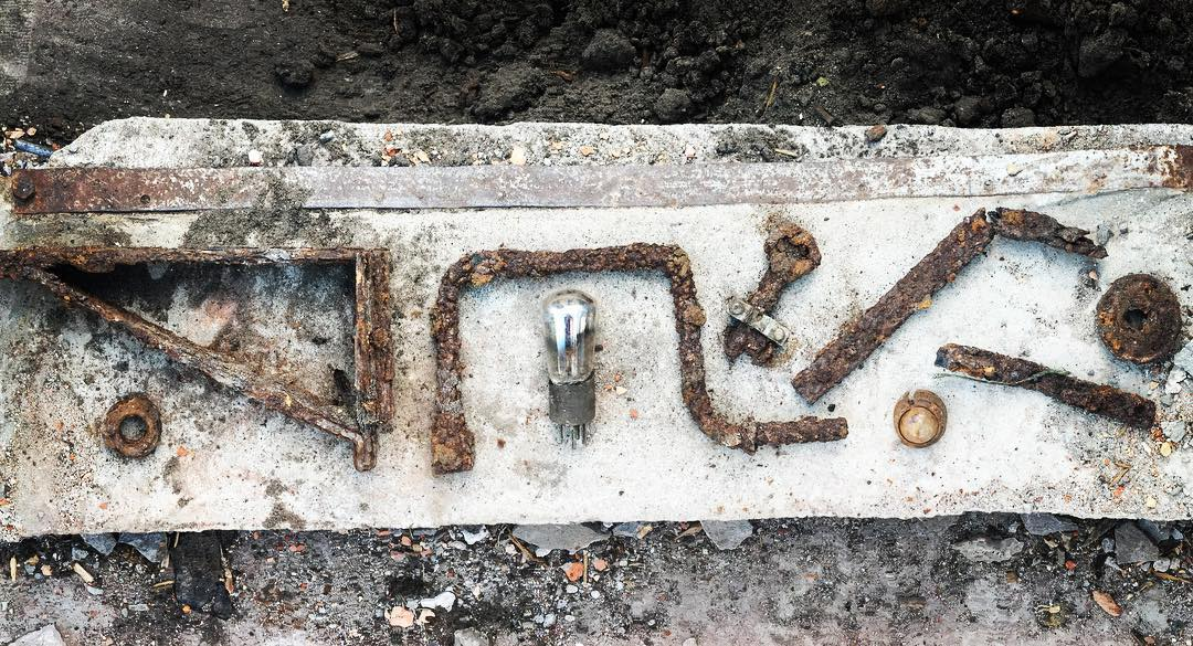 💡archeological finds, buried behind the shed a few feet deep.