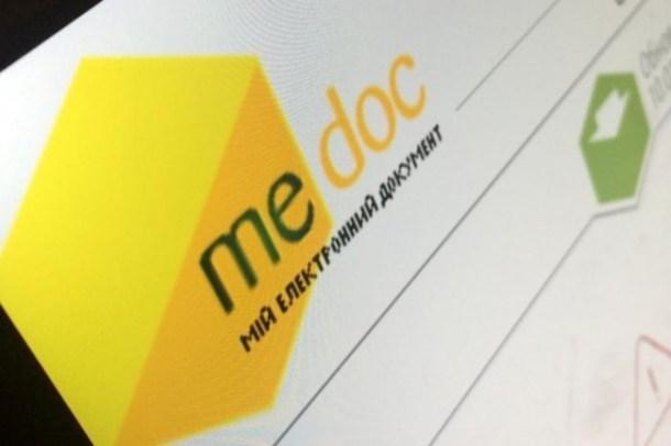 Le site Web du logiciel fiscal et comptable ukrainien M.E.Doc a été visité par Wayback Machine au début de juin 2017.