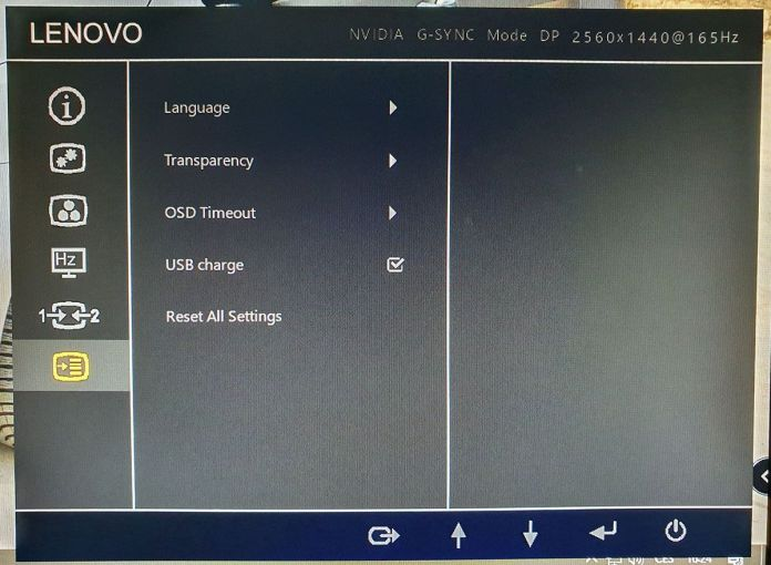 LCD Legion Y27gq-20 OSD18