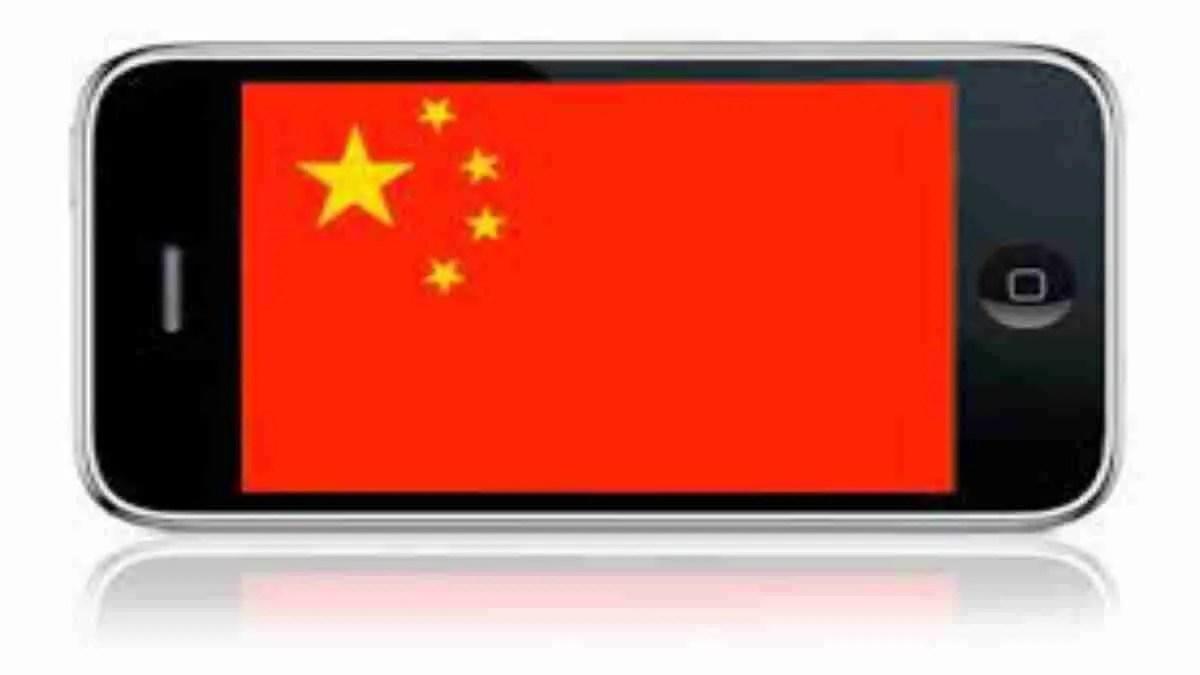 WAPI on Chinese iPhone version