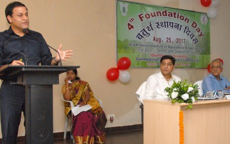Fourth Foundation Day of ICAR - Indian Institute of Agricultural Biotechnology
