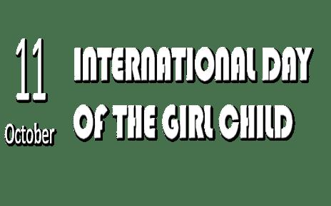 अंतरराष्ट्रीय बालिका दिवस - 11 अक्टूबर :: ''एंपावर गर्ल्सः इमरजेंसी रिस्पांस एंड रेजिलिएंस प्लानिंग''