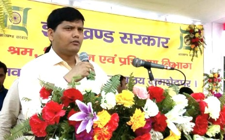 Jamshedpur :: Youth will write the story of New India and New Jharkhand : Amit Kumar ( dc )