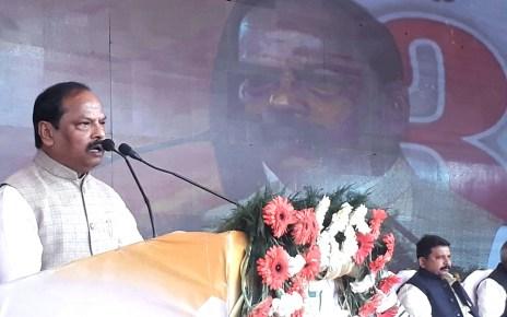 झारखंड :: सेवा के तीन साल Jharkhand : Sewa ke tin saal