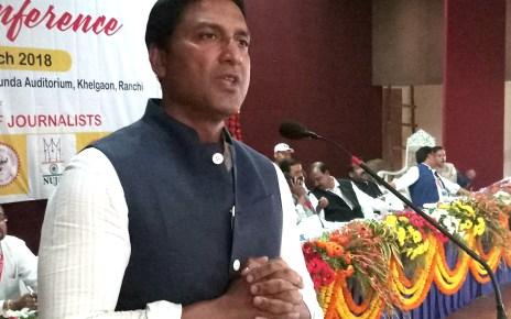 Ajay math shadeo