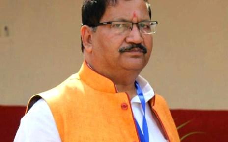 Bjp leader Gama Singh