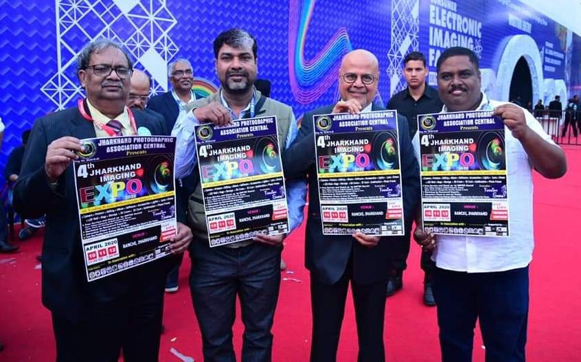 Poster of fourth photo video fare, Jharkhand imaging expo launched in Mumbai