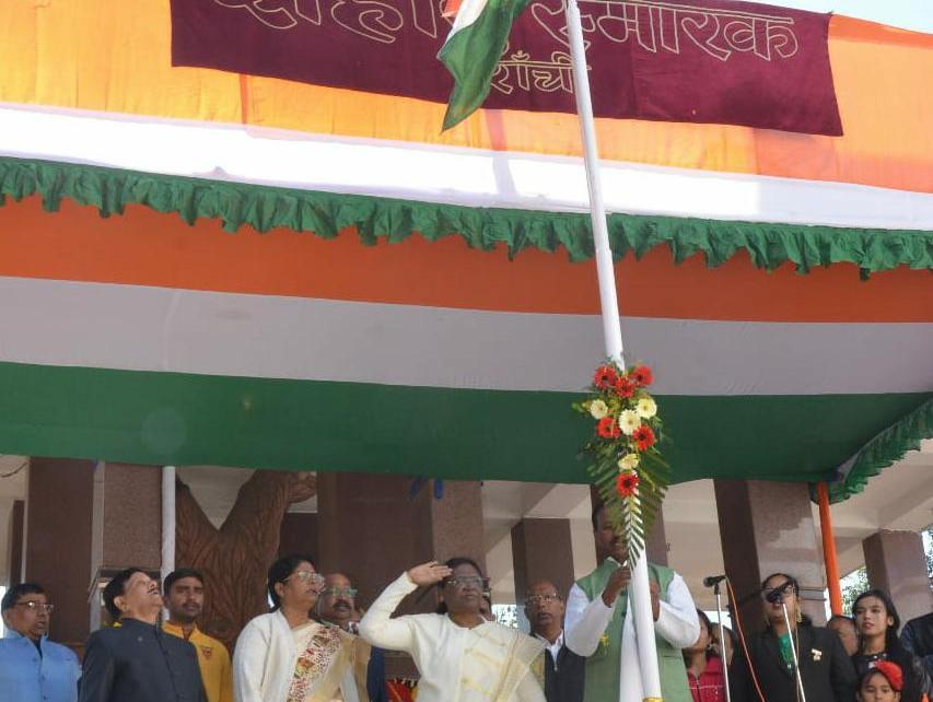 Flag hoisting by governor in shahid smarak