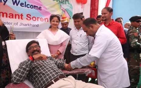 Cm Jharkhand hemant Soren donated blood