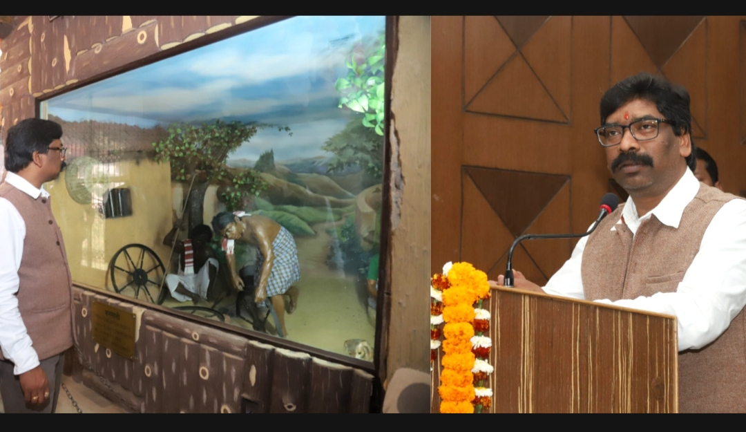 Nature management is a important link for the human being : hemant Soren ( cm, Jharkhand )
