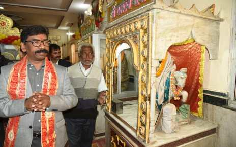 Cm Jharkhand hemant Soren worshipped in sri sri 108 dadi shyam mandir in dumka