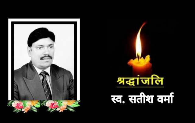 Political editor of danik bhaskar, ranchi edition passes away, cm Jharkhand Expressed deep grief over the demise