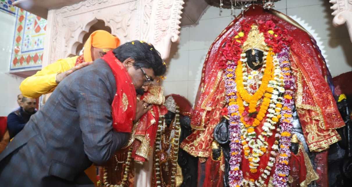 Cm Jharkhand hemant Soren inagurated three days state itkhori mahotsav