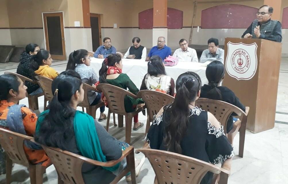 Seminar for the students appearing in of tenth and twelfth board exam of bhawahalpiri punjabi samaj