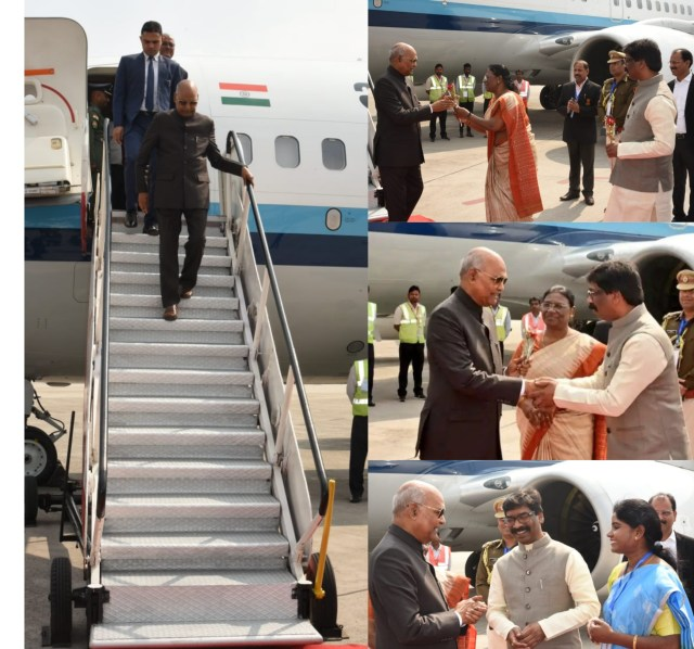 President reached ranchi on three day visit