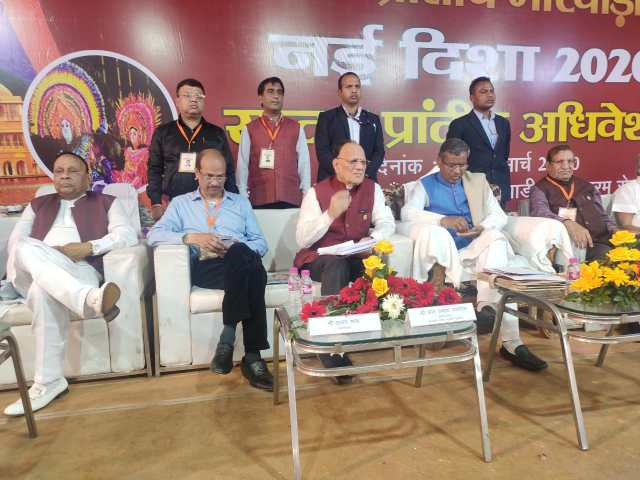 Second day of two days conference of seventh Jharkhand state level marwari conference