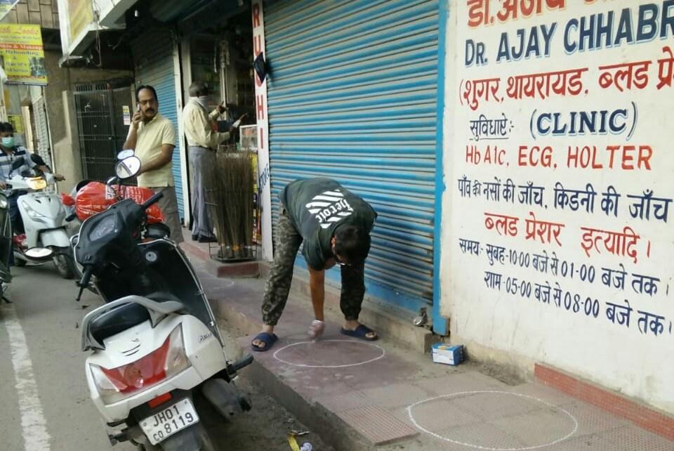 Circle marking in Krishna nagar colony ratu road to be safe from Corona virus
