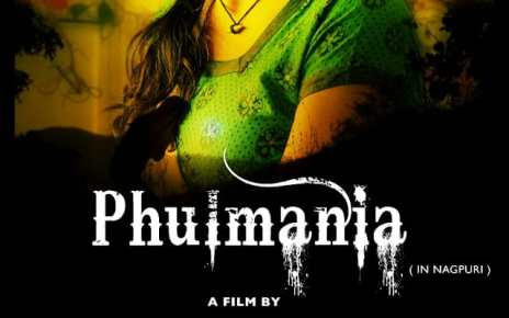 Nagpuri film philmania released on you tube