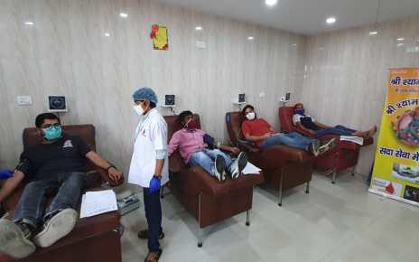 Blood donation camp by sri shyam trust ranchi in nagarmal modi Seva sadan