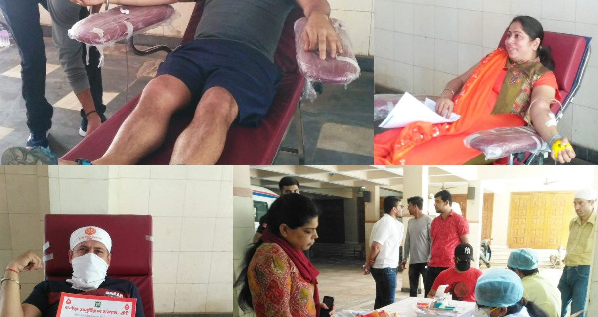 Blood donation camp by gurudwara sri guru nanak satsang sabha: 45 people donated their blood : camp will continue tomorrow also