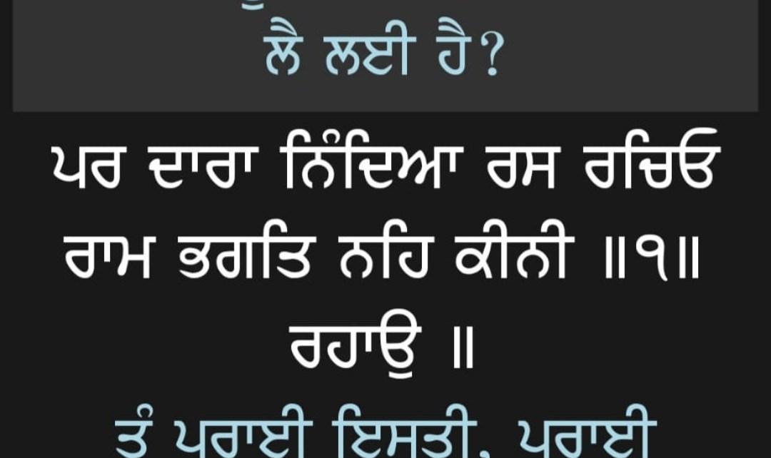 Todays mukhwak dated 8th of May 2020, gurudwara sri guru singh sabha, ranchi,