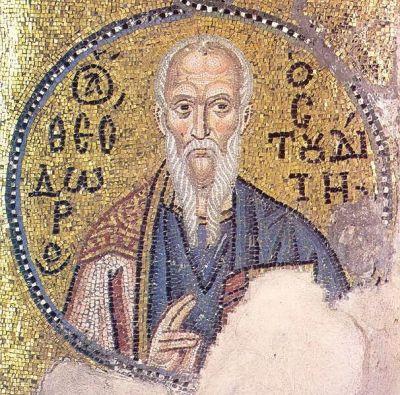 St. Theodore Studium
