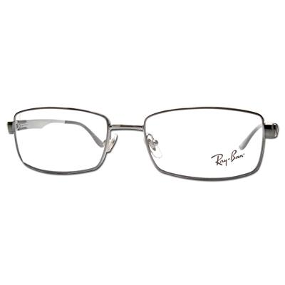 2d626c89aad30 Armações Ray-Ban para óculos de grau   Lentes e Óculos Viallure