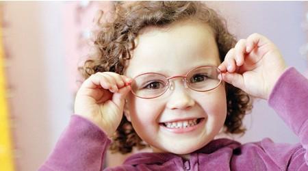 3b3ce408b Óculos de grau | Lentes e Óculos Viallure