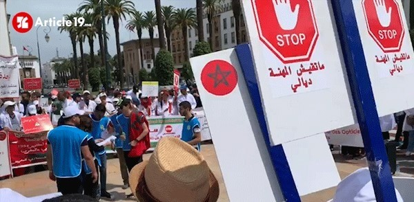 opticien greve maroc