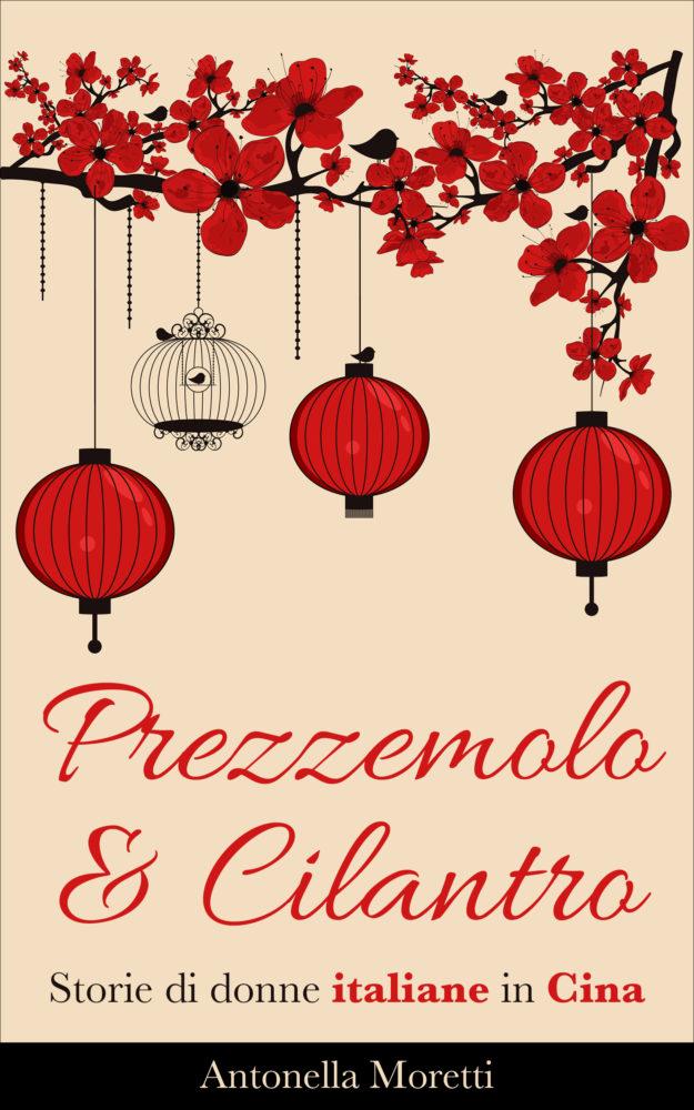 prezzemoloecilantro_cover