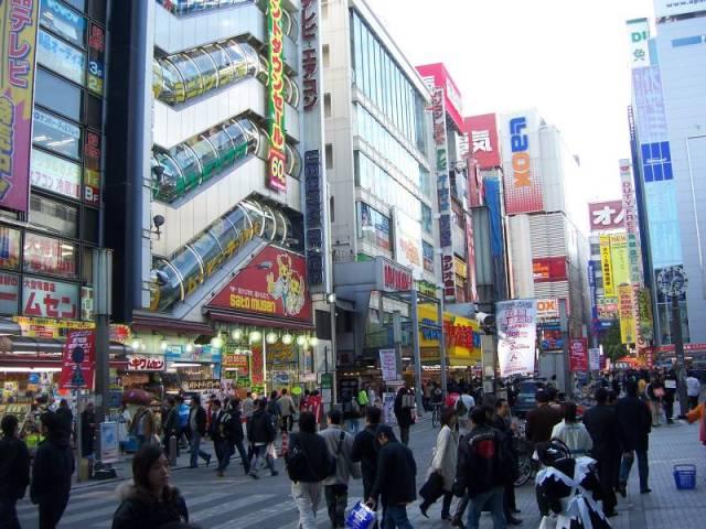 Weekend in Giappone