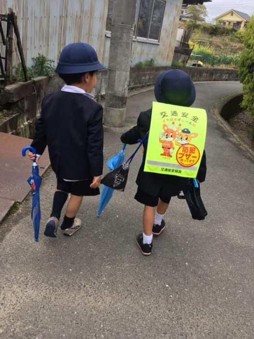 scuola elementare giappone