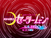 Pretty Guardian Sailormoon: Final Act Zero (PGSM Act Zero)