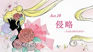 Sailor Moon Crystal: Act 18, Invasion, Sailor Venus